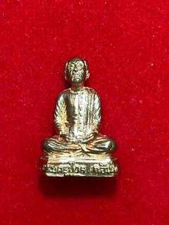 Ajarn Puvon Silver Roop Amulet consecrated 2013 by Ac Pakong