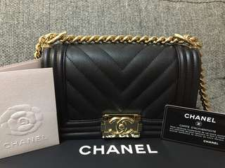Boy Chanel small size