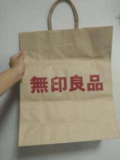 無印良品紙袋