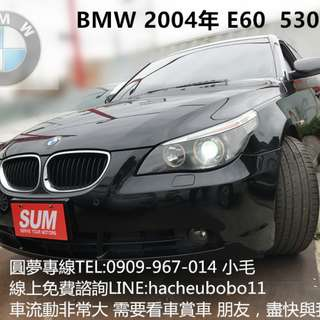 2003年 BMW E60 530I  歡迎試乘 賞車!!!