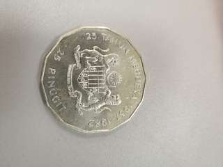 MALAYSIA RM25th independence 1982 silver coin