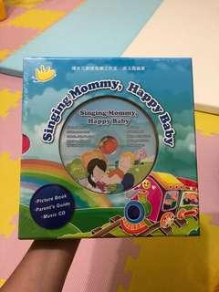 🚚 SINGING MOMMY, HAPPY BABY 禮物盒套組(含一音樂CD)