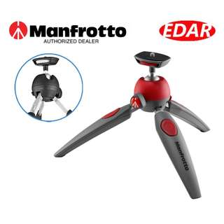 MANFROTTO PIXI EVO 2 MINI TRIPOD ««ORIGINAL & OFFICIAL MANFROTTO»»