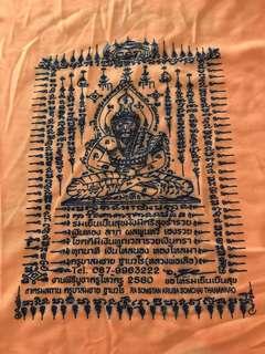 Lersi Phayant by Kruba Somchai (BE2560)