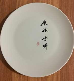 🚚 娘娘吉祥 Handmade decorated plate