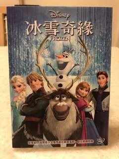 🚚 冰雪奇緣DVD