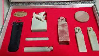 Shou Shan stone seal gift set