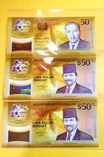 50th  Anniversary Brunei & Singapore $50