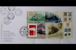 香港經典郵票系列第十輯小型張紀念封