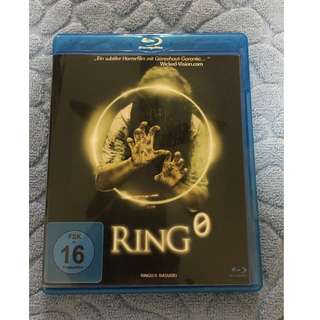 """Ring 0: Birthday (2000)"" Blu-ray Disc, Japanese Horror Film"