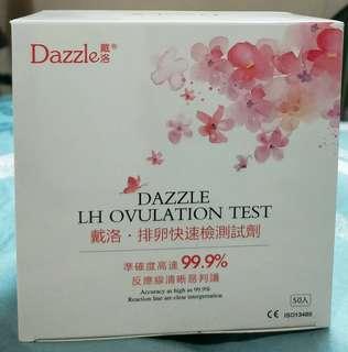 🚚 Dazzle 戴洛排卵快速檢測試劑