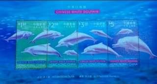 中華白海豚郵票小全張