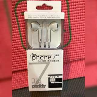 🚚 iphone7專用耳機