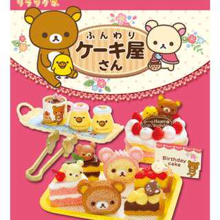 RE-MENT SAN-X RILAKKUMA BEAR TEA TIME DESSET CAKE SHOP FULL SET OF 8