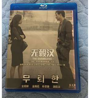 """The Shameless (2015)"" Blu-ray Disc, Korean Black Crime Drama Film"