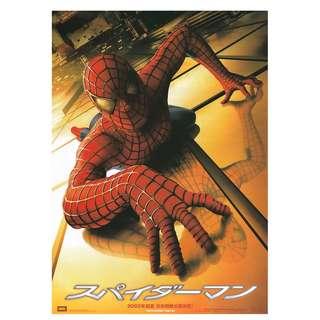 Movie Poster Spiderman Movie 2002 Japan Mini Poster Chirashi