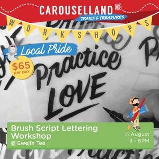 Carouselland 2018: Brush Script Lettering Workshop