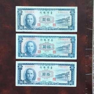 🚚 49年藍色10元3張