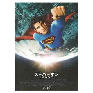Movie Poster Superman Return Japan Mini Movie Poster Chirashi
