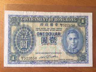香港$1(藍皇)