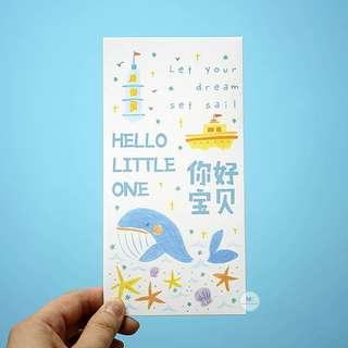 Hello Little One Baby Shower Red Packet full month birthday party