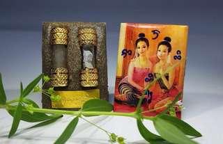 Thai amulet ( phra archan winai and kruba boon yang )