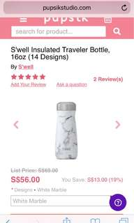 S'well insulated traveler bottle