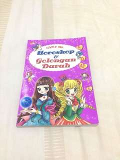 LOVELY GIRL HOROSCOPE BOOK