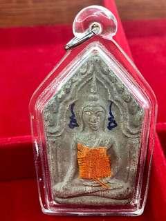 🚚 Lp Moon Special Dual Sided Kamangan Phim Batch Phra Khun Paen BE2543(C.E2000)