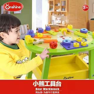 CHILDREN WOODEN TOYS EDUCATIONAL TOOL - BEAR WORKBENCH