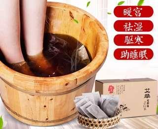 HERBAL FOOT BATH POWDER (GINGER, SAFFRON, WOODWORM)