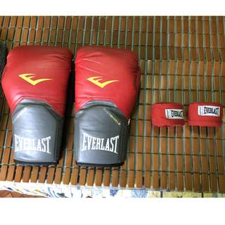 Everlast Boxing Gloves + Hand-wraps