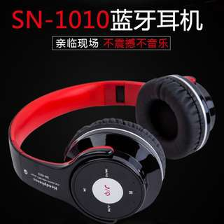 🚚 SN-1010頭戴式/外響二合一藍牙運動耳機