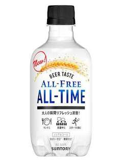 Suntory beer taste all free all time