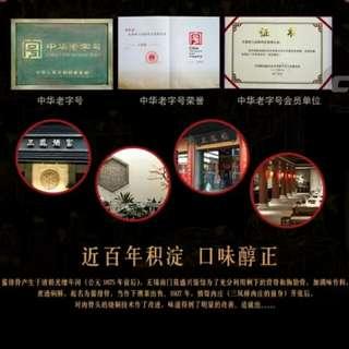 中華老字號 貢品食品