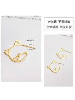 star同款s925純銀貓咪耳釘立體個性耳環