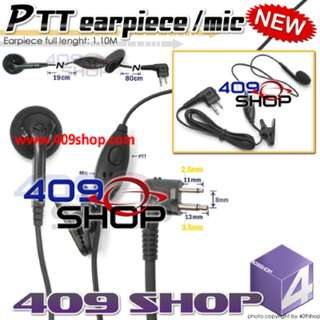 單線高質 PTT 按制耳機(M 插頭)  (4-004M)