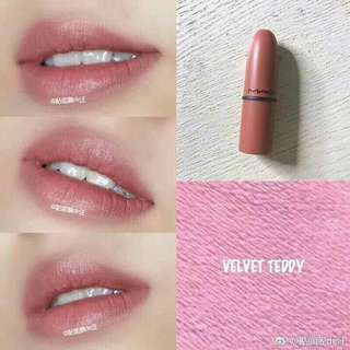 MAC Matte Lipstick Set of 5