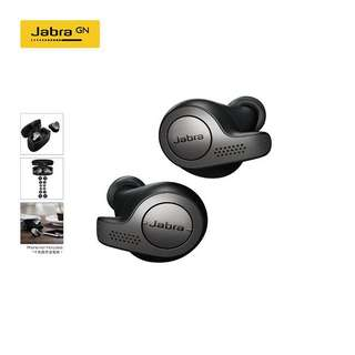 (🔥平過市價)Jabra Elite 65t 無線耳機 wireless earphone headset