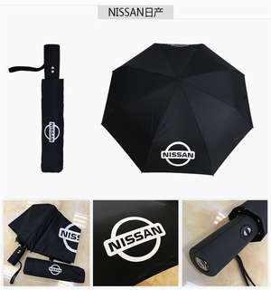 Nissan folded umbrella
