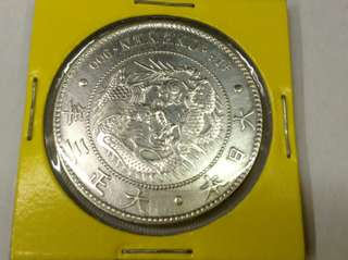 Japanese silver coin 02