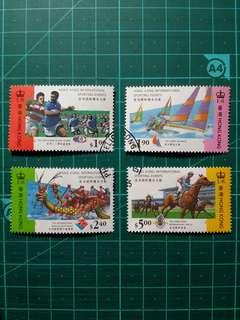 [均一價$10]1995 香港國際體育活動 舊票一套