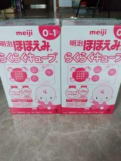 Meiji Ho Ho Emi (明治ほほえみ) Milk Powder