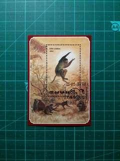 [贈品]1992 北韓 生肖猴年 蓋銷小全張