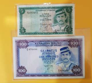 Brunei old notes