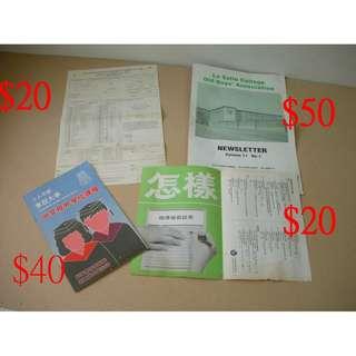 港英時期舊單張小冊子政府單張喇沙通信 $20,$40,$50