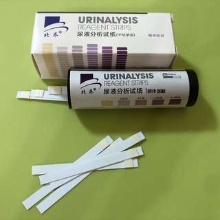 🚚 BN Ketostix Ketone urine test strips detect analysis ketosis glucose sugar