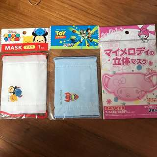 Face mask for children
