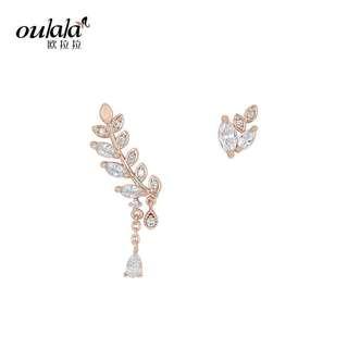 樹葉型人工鋯石不對稱耳釘氣質女耳環耳飾時尚大氣韓國流蘇耳墜