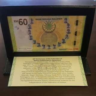 New RM60 Merdeka 60years